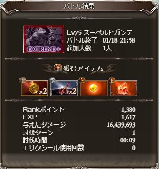 f:id:ten_talesao:20190119154024p:plain
