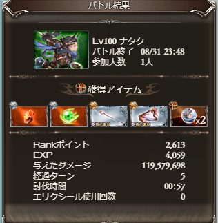 f:id:ten_talesao:20190901063741p:plain