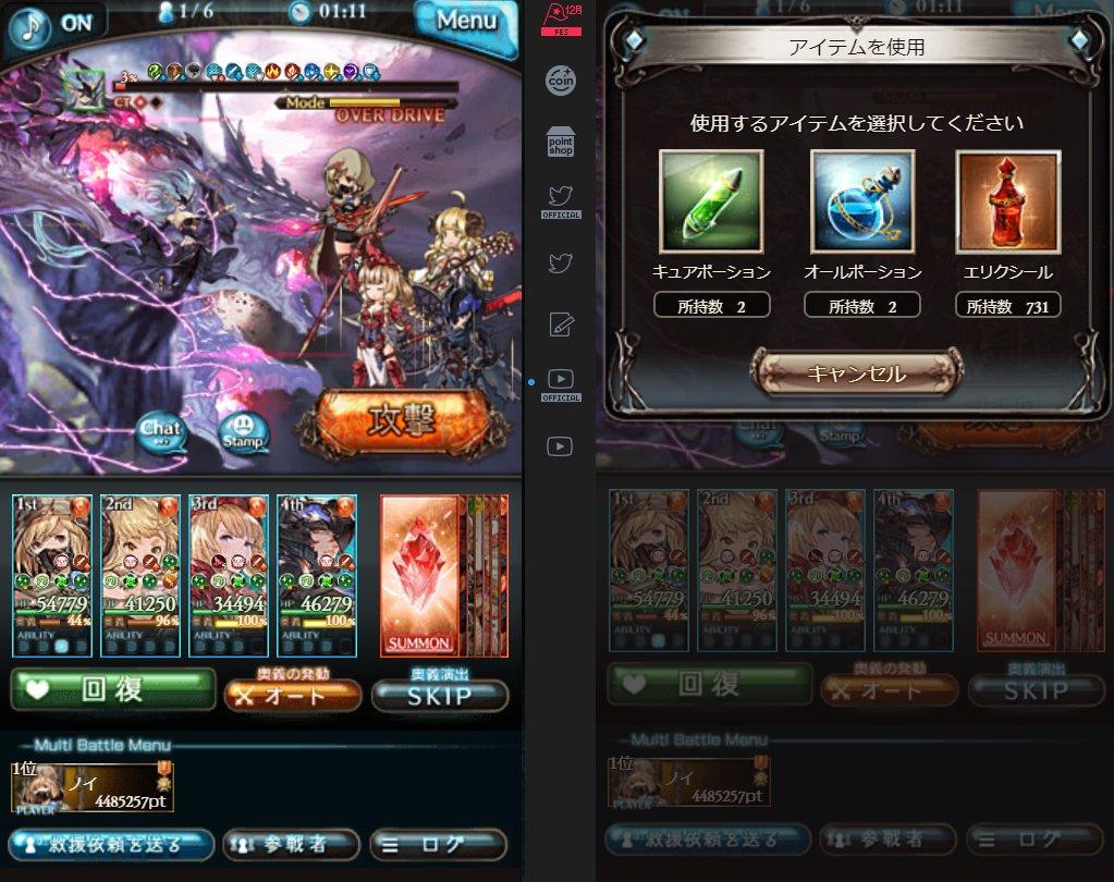 f:id:ten_talesao:20191209004843j:plain