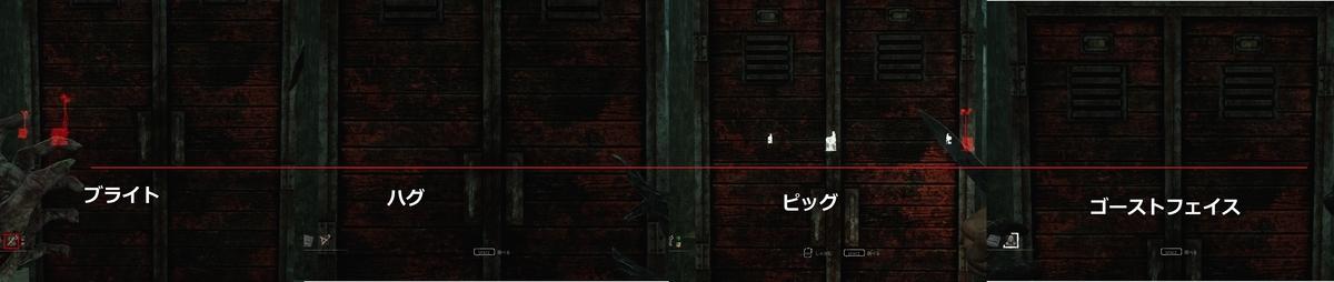 f:id:ten_talesao:20201012213919j:plain