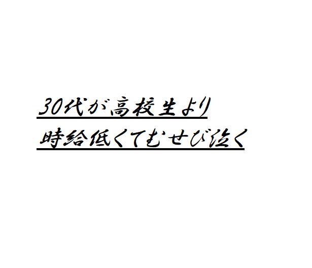 f:id:tenagaebimaster:20180808213853p:plain