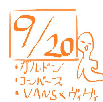 f:id:tenbai-tigertiger:20190920032837p:plain