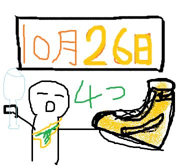 f:id:tenbai-tigertiger:20191026011635p:plain