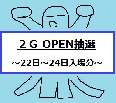 f:id:tenbai-tigertiger:20191117193637p:plain