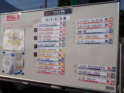 f:id:tenbin-no-hazama:20171221235033j:plain