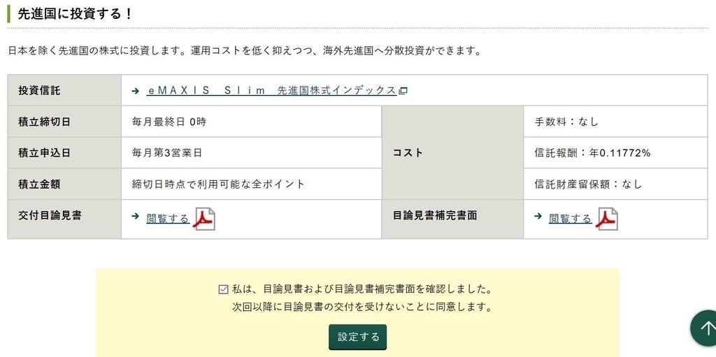 f:id:tenbin-no-hazama:20190120231141j:plain