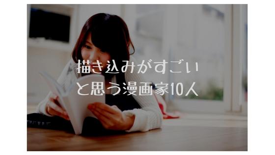 f:id:tenbin_libra:20170918115422j:plain
