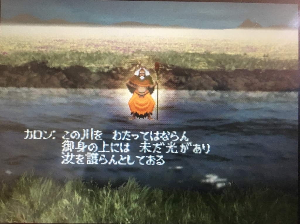 f:id:tenbin_libra:20171224135258j:plain