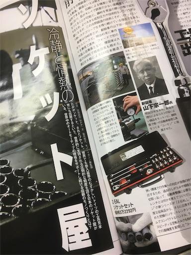 Ko-ken_ソケット屋