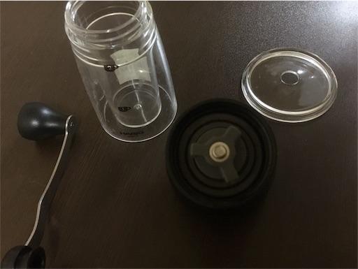 コーヒーミル_豆の粗さ調節