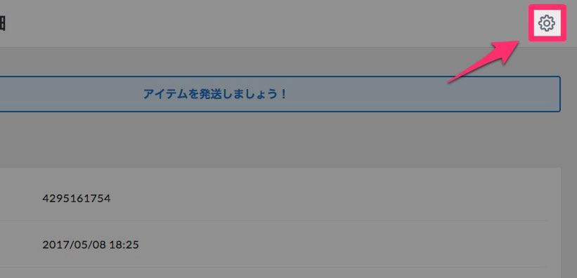 f:id:tenbitaiko:20170508185103j:plain
