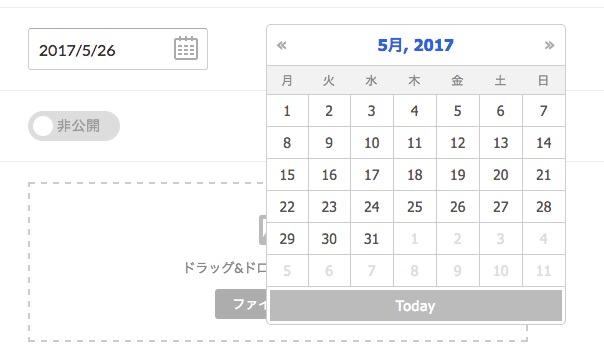 f:id:tenbitaiko:20170526184800j:plain