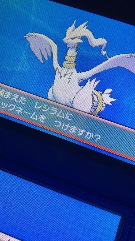 f:id:tendejiru391819:20210504175025j:image