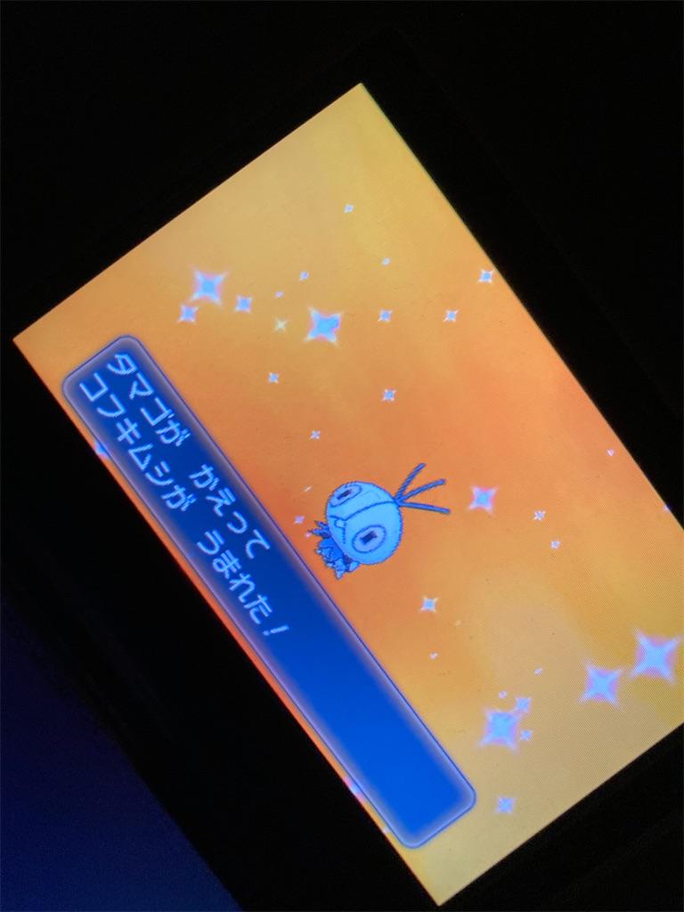 f:id:tendejiru391819:20210505174204j:image