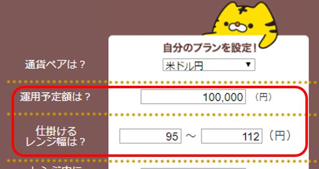 f:id:tender-gorilla:20180706230948p:plain