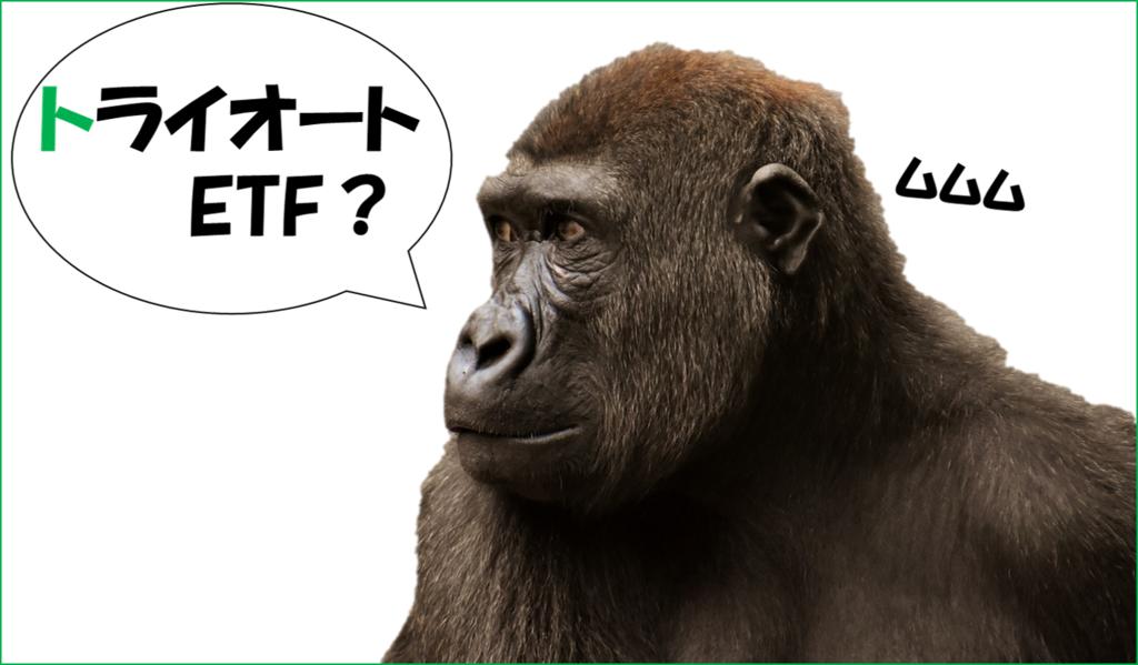 f:id:tender-gorilla:20180709213156p:plain