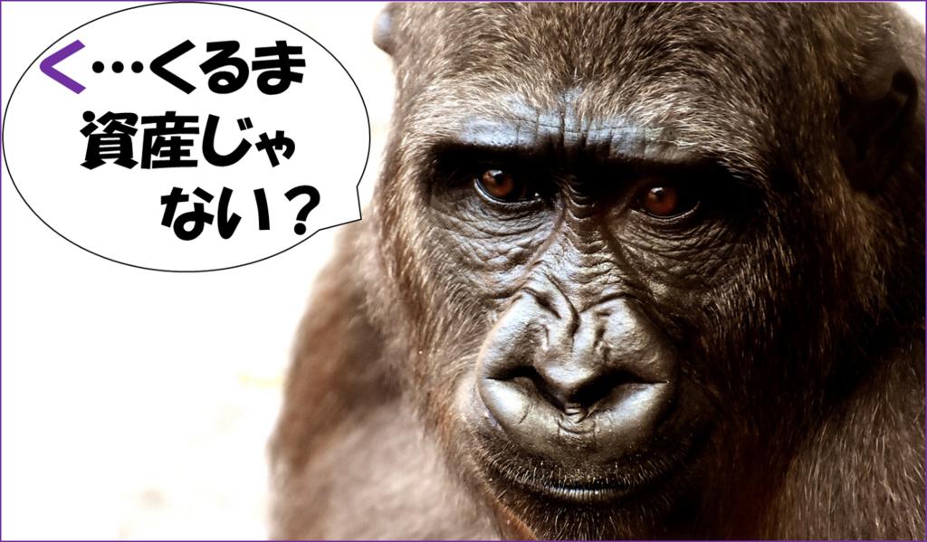 f:id:tender-gorilla:20180716153742p:plain