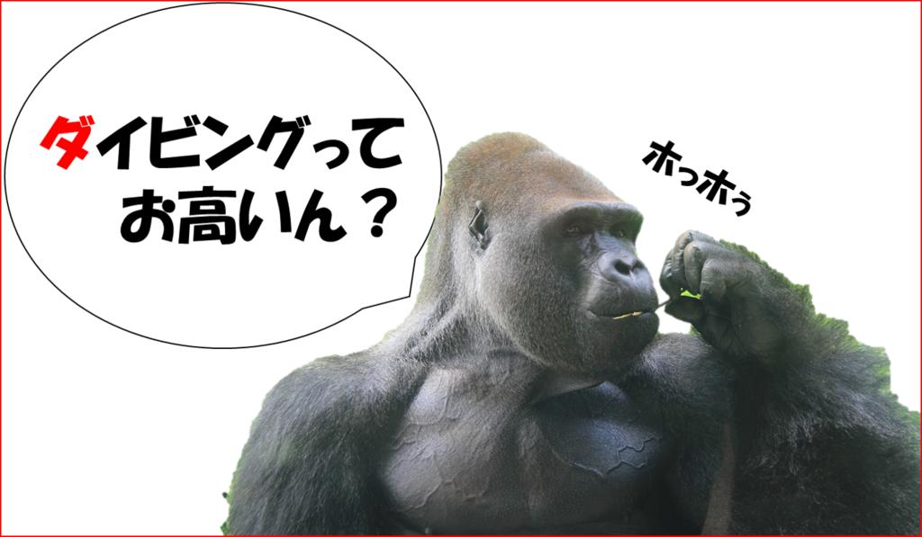 f:id:tender-gorilla:20180722174509p:plain