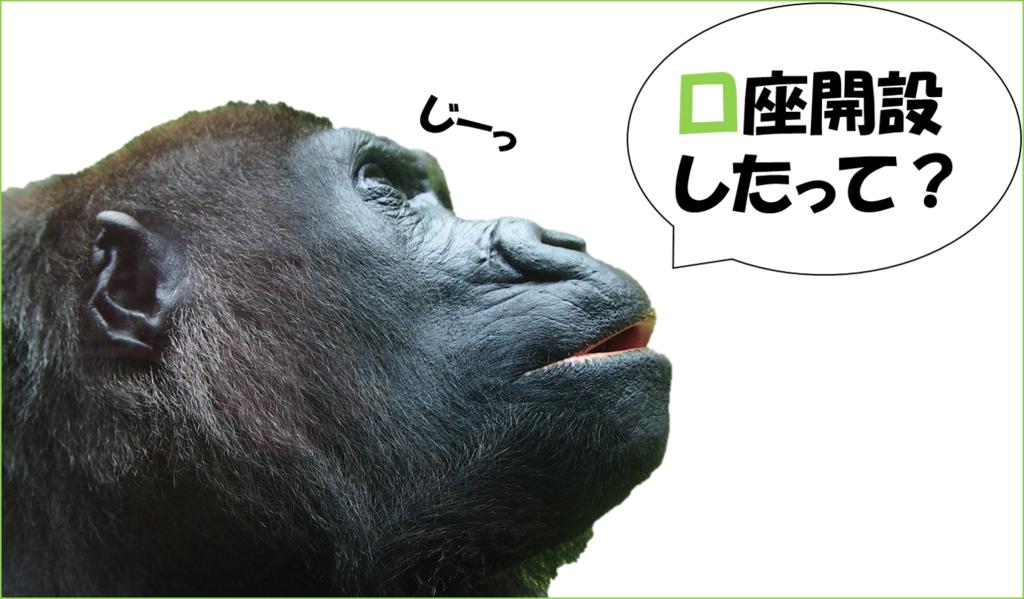 f:id:tender-gorilla:20180723222850p:plain