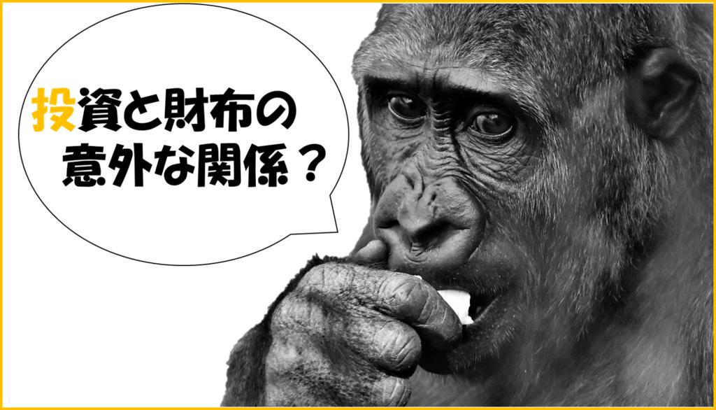 f:id:tender-gorilla:20180724223934p:plain