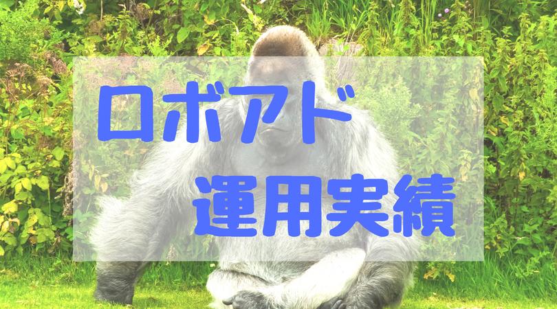 f:id:tender-gorilla:20180730141903j:plain