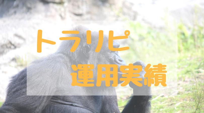 f:id:tender-gorilla:20180730222857j:plain
