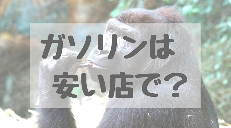 f:id:tender-gorilla:20180804232621j:plain