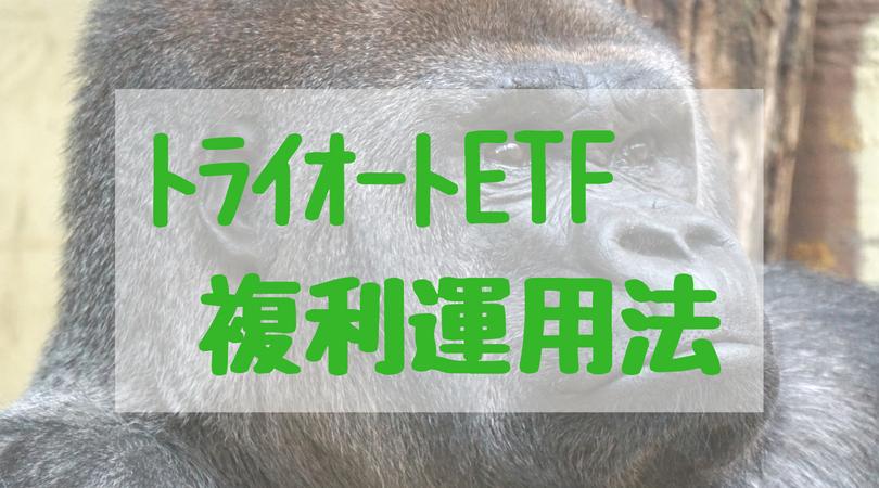 f:id:tender-gorilla:20180809204121j:plain