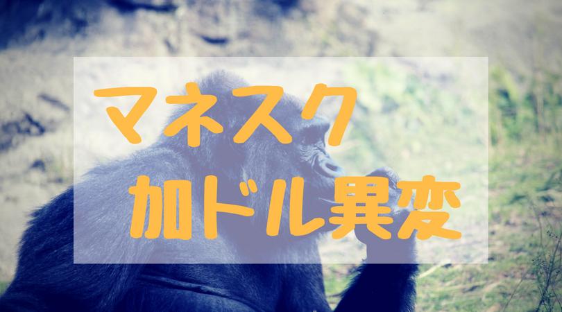 f:id:tender-gorilla:20180816135617j:plain