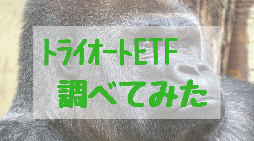 f:id:tender-gorilla:20180816173720j:plain