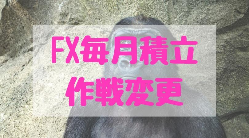 f:id:tender-gorilla:20180927233636j:plain