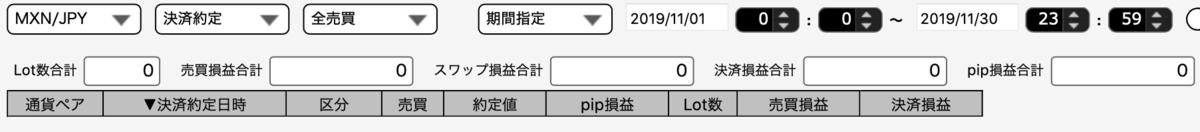 f:id:tender-gorilla:20191215135603p:plain