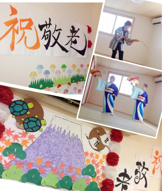 f:id:tender-higashikoyodai:20160916220319j:plain