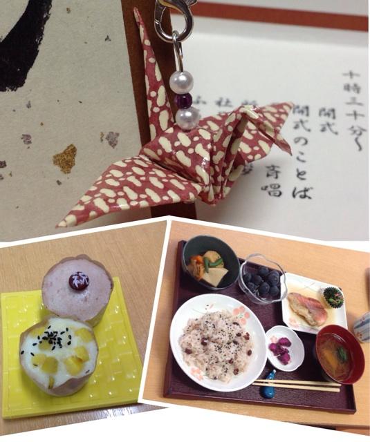f:id:tender-higashikoyodai:20160916220652j:plain