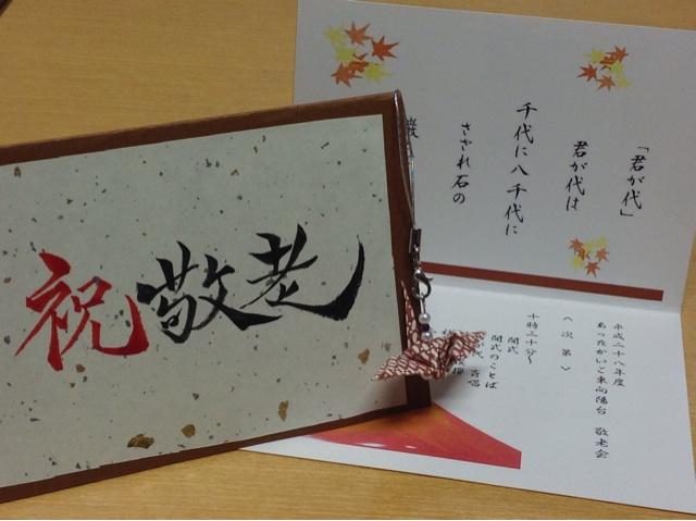 f:id:tender-higashikoyodai:20160916220707j:plain