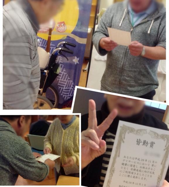 f:id:tender-higashikoyodai:20161210184555j:plain