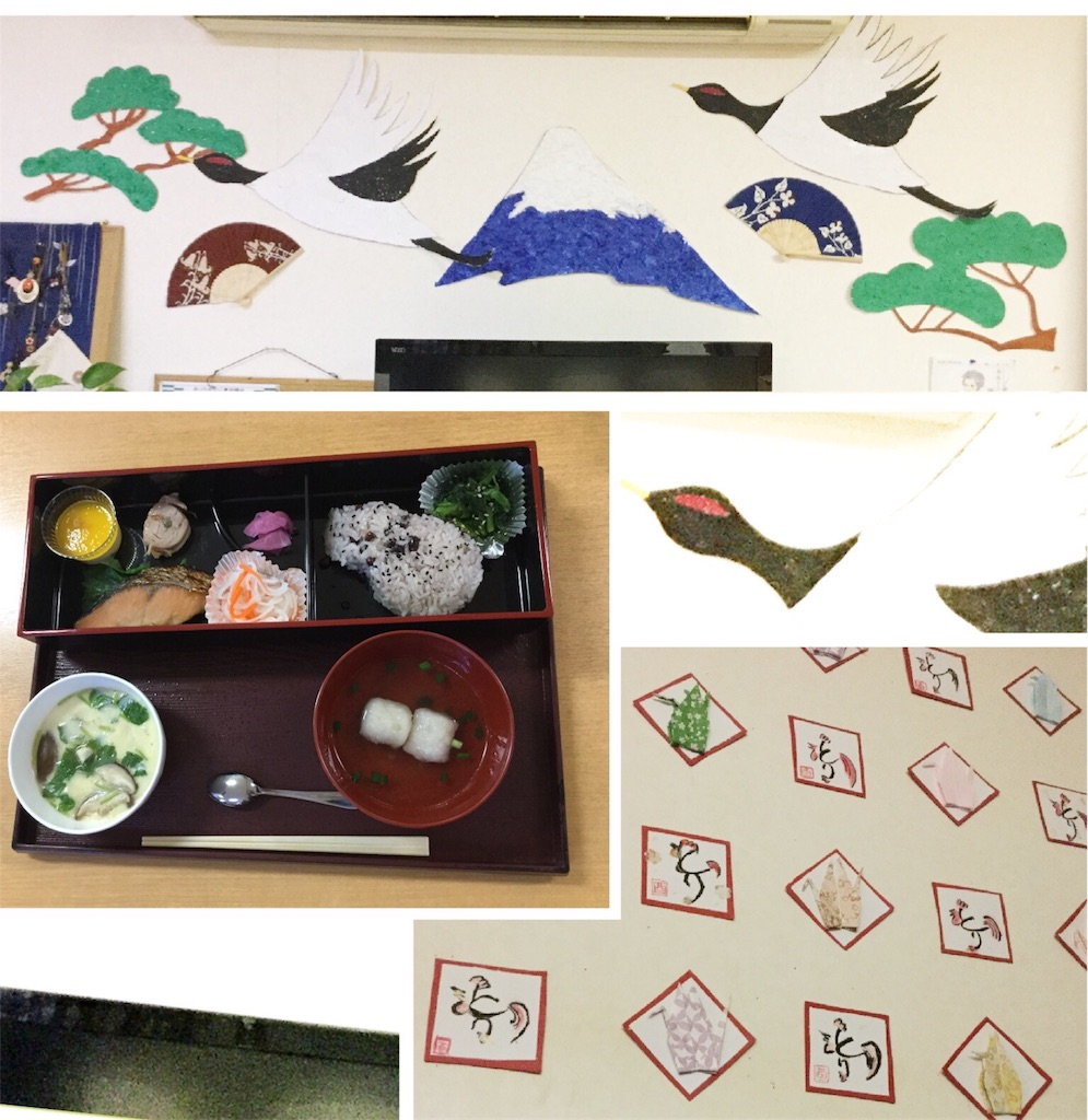 f:id:tender-higashikoyodai:20170105111348j:image