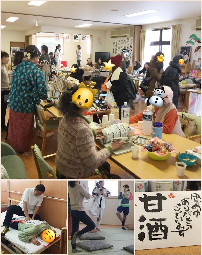 f:id:tender-higashikoyodai:20170117192236j:image