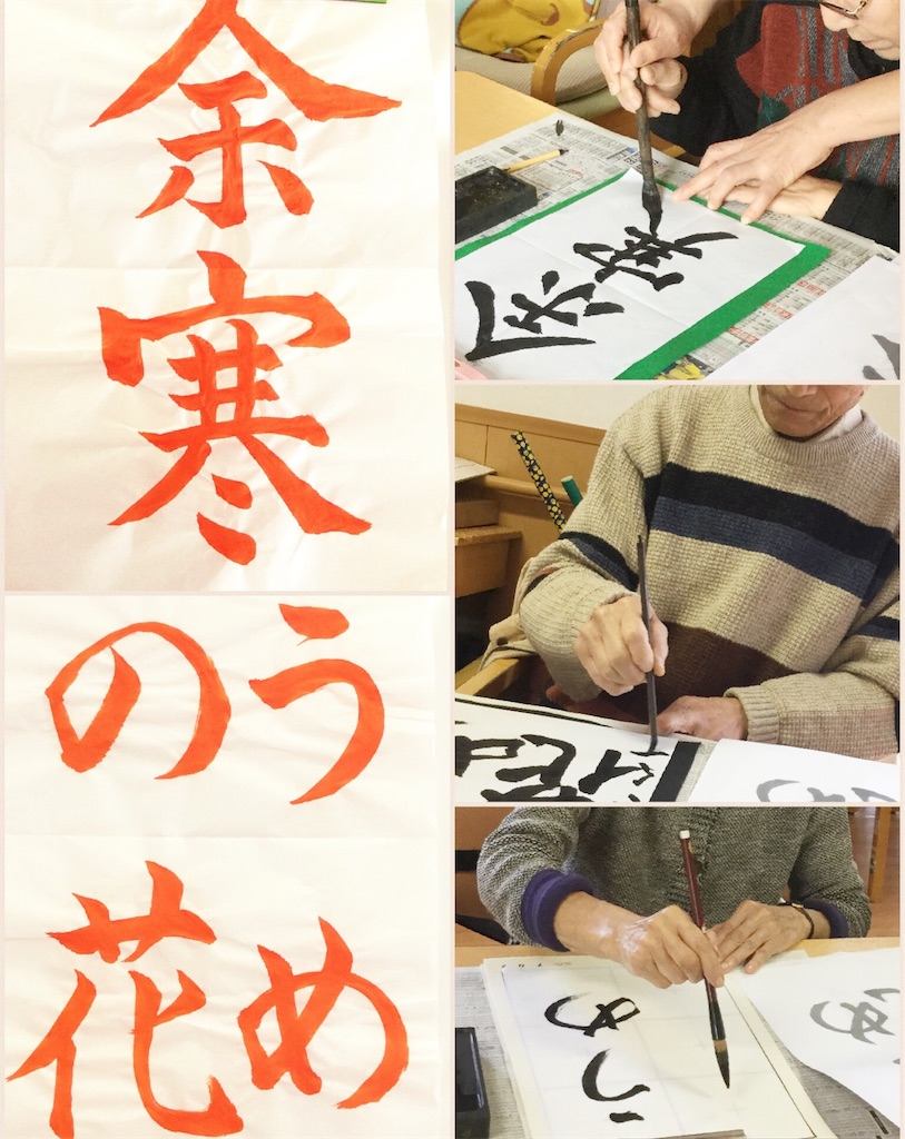 f:id:tender-higashikoyodai:20170202120949j:image