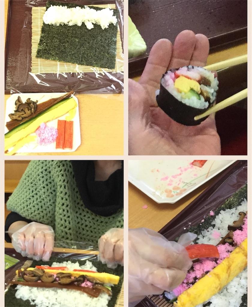 f:id:tender-higashikoyodai:20170206091405j:image