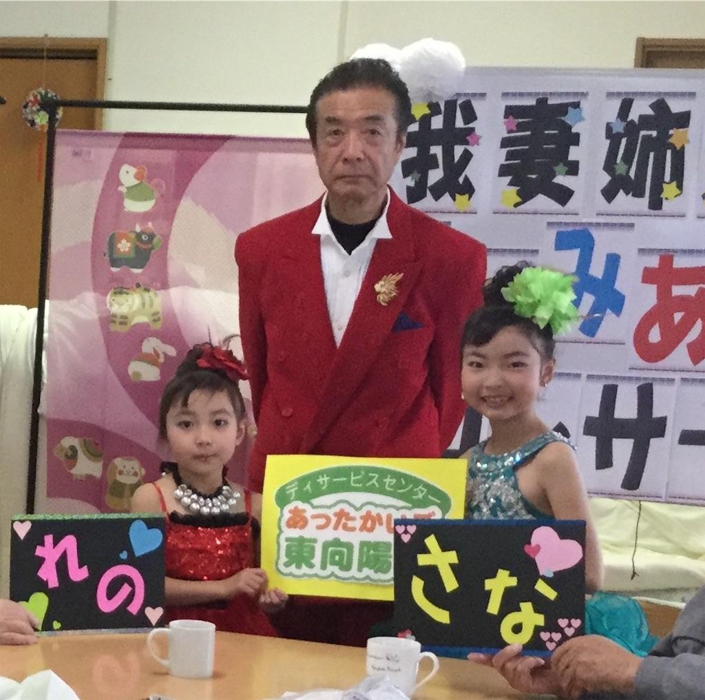 f:id:tender-higashikoyodai:20170603184703j:image