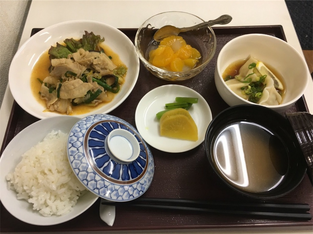 f:id:tender-higashikoyodai:20171018155313j:image