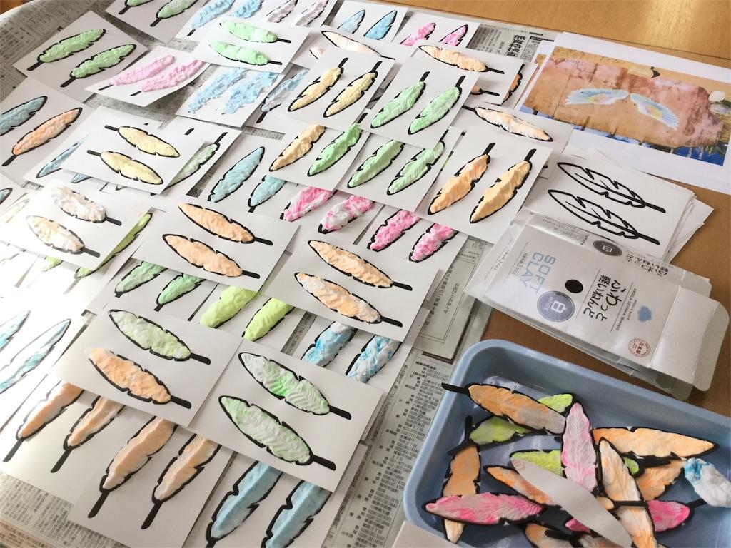 f:id:tender-higashikoyodai:20171103181331j:image