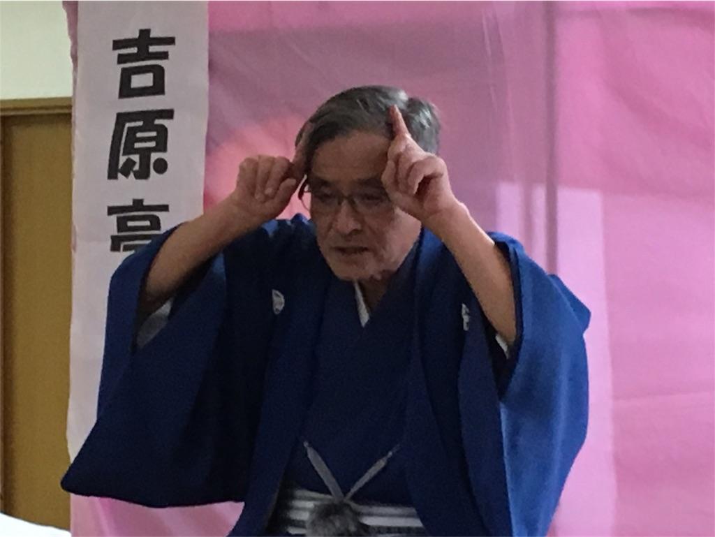 f:id:tender-higashikoyodai:20171219105109j:image