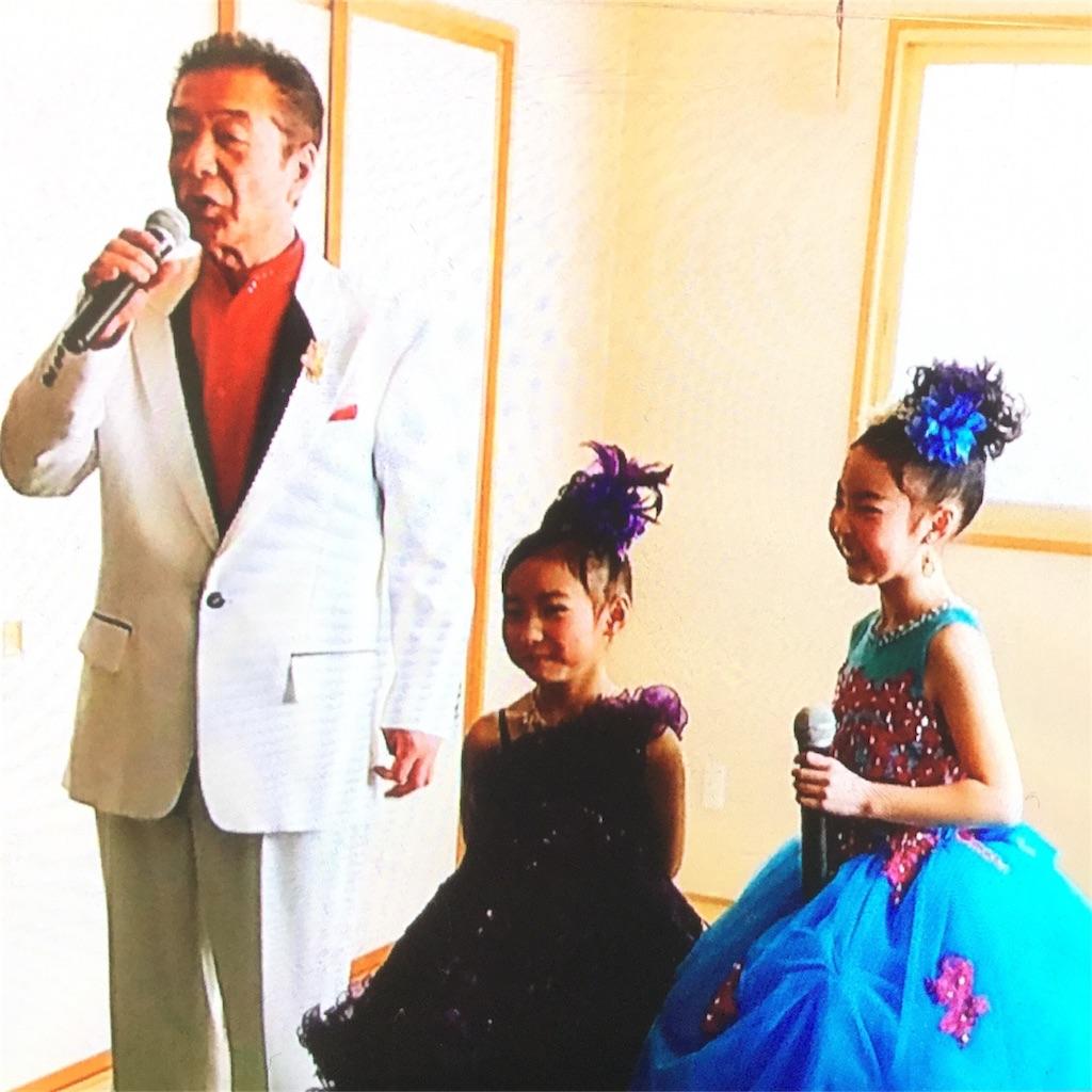 f:id:tender-higashikoyodai:20180220114336j:image