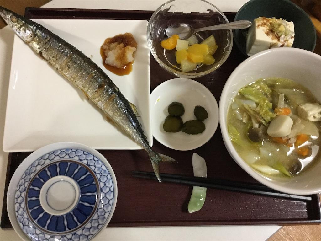 f:id:tender-higashikoyodai:20181009090253j:image