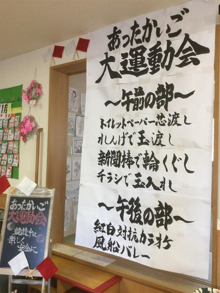 f:id:tender-higashikoyodai:20181127115125j:image