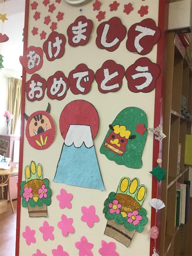 f:id:tender-higashikoyodai:20190104154630j:image
