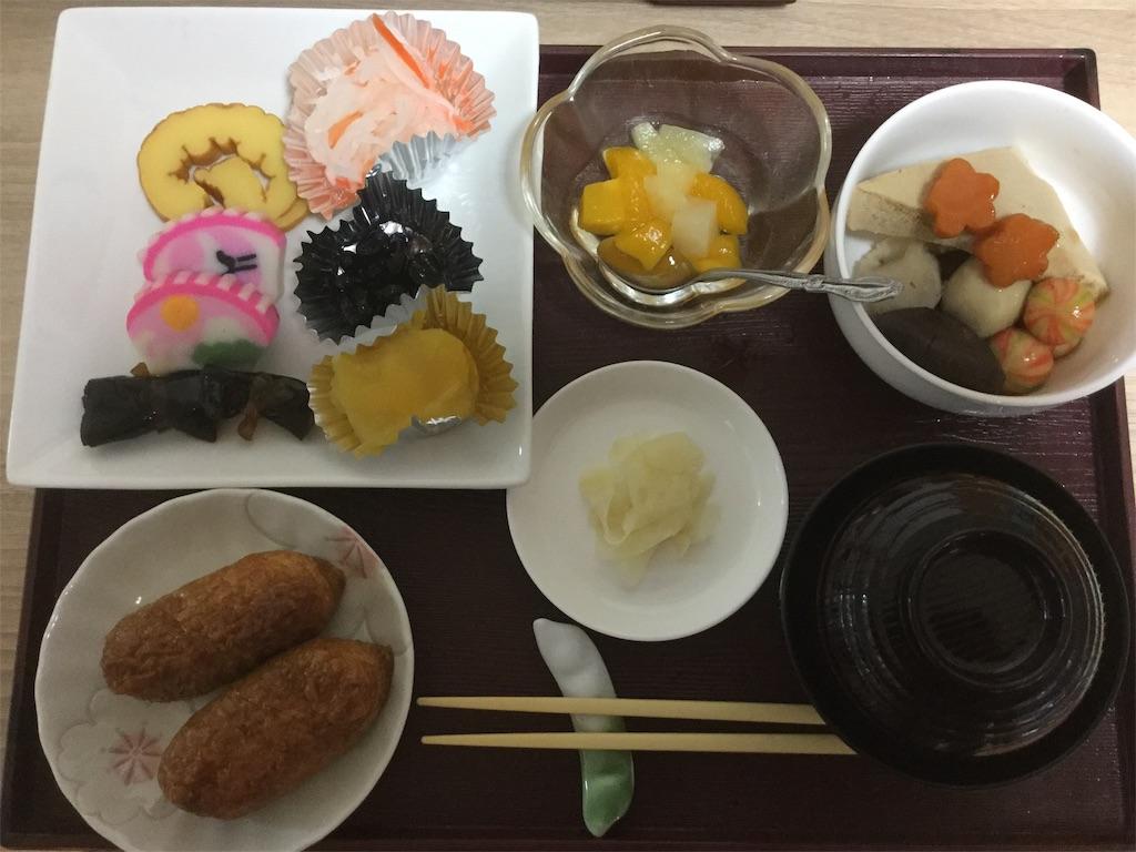 f:id:tender-higashikoyodai:20190104154731j:image