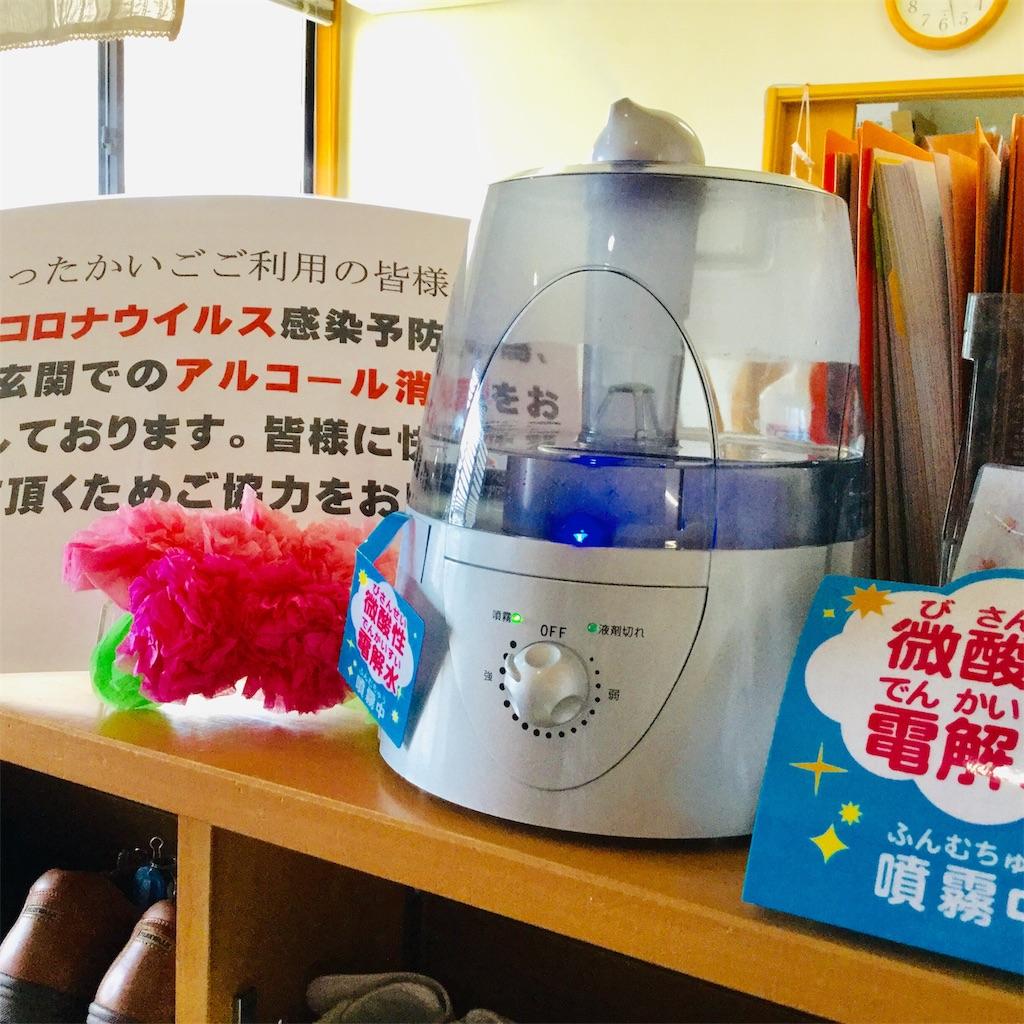f:id:tender-higashikoyodai:20200408195037j:image